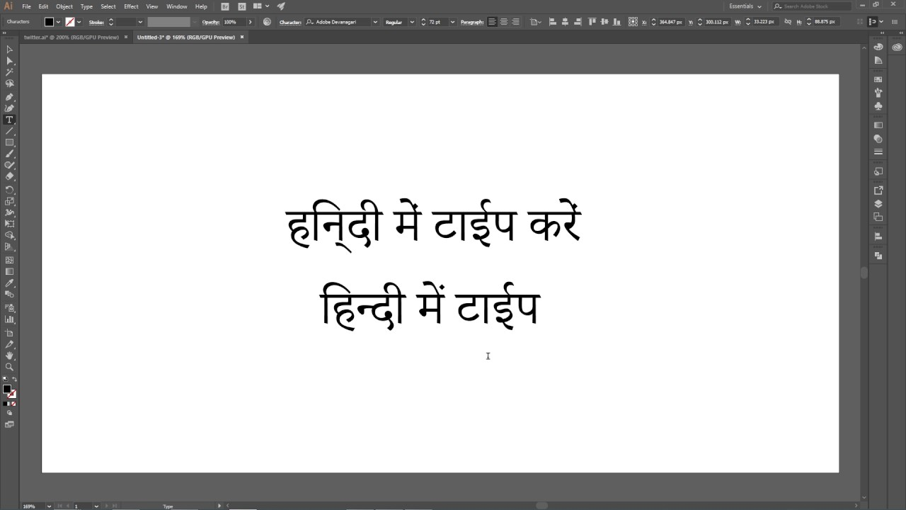 Topics 03 Graphics Design - Using Hindi Fonts in Adobe Photoshop / illustrator
